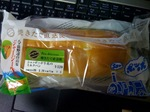 パンの話【焼きたて直送便】シュポッポ牛乳のミルクパン。の回。